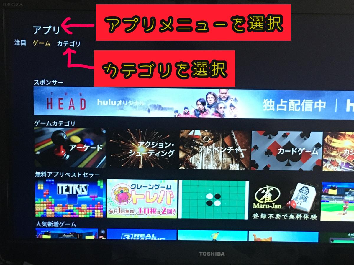 テレビ アイランドtv