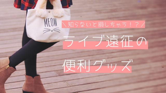 見る 方法 で 配信 ジャニーズ ライブ テレビ